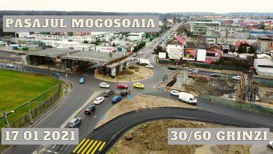 Photo of Lucrări de montare a grinzilor la Pasajul Mogoşoaia, până vineri, între 22:00 și 5:00, dar oricum stați în casă atunci