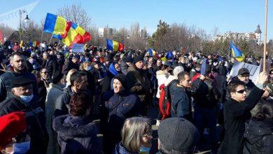 Photo of Protest în București. Sute de oameni s-au adunat în fața Palatului Parlamentului