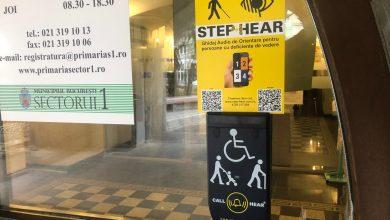 Photo of Aplicație mobilă pentru persoanele cu deficiențe de vedere la Primăria Sectorului 1