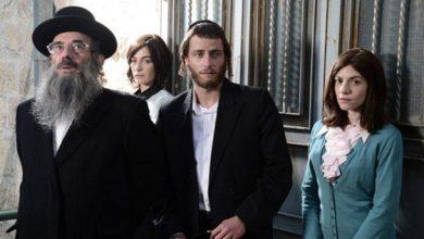 """Photo of """"Când viața îți oferă limonadă, ia-o!"""" A apărut sezonul 3 din """"Familia Shtisel"""", o delicatesă senzațional de duioasă și plină de umor despre viața unei familii ultrareligioase din Ierusalim"""
