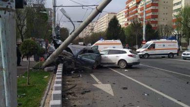 Photo of Accident grav în București. Circulația este oprită în zonă
