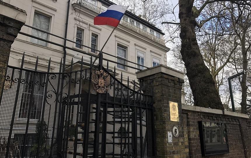 Romania expulzeaza un diplomat rus
