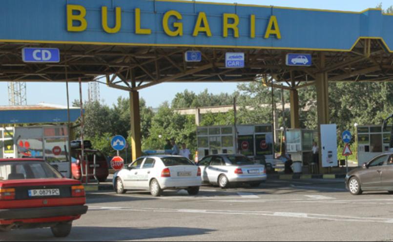 condiții noi pentru românii care merg în vacanţă în Bulgaria