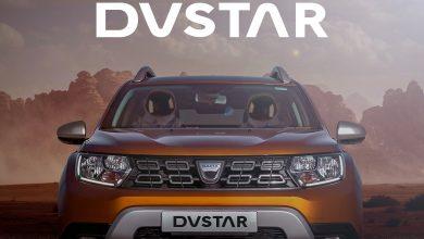 Photo of Dacia lansează un program spațial. Trimite un Duster către o altă galaxie