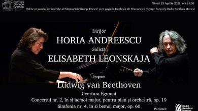"""Photo of Pianista Elisabeth Leonskaja și dirijorul Horia Andreescu, în stagiunea online a Filarmonicii """"George Enescu"""""""
