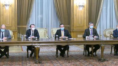 Photo of Ședința Coaliției de Guvernare s-a terminat fără rezultat. Criza continuă. Discuțiile se vor relua marți