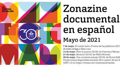 Photo of Luna documentarului la Institutul Cervantes. Află unde poți viziona 4 filme semnate de artiști spanioli și hispano-americani, gratuit