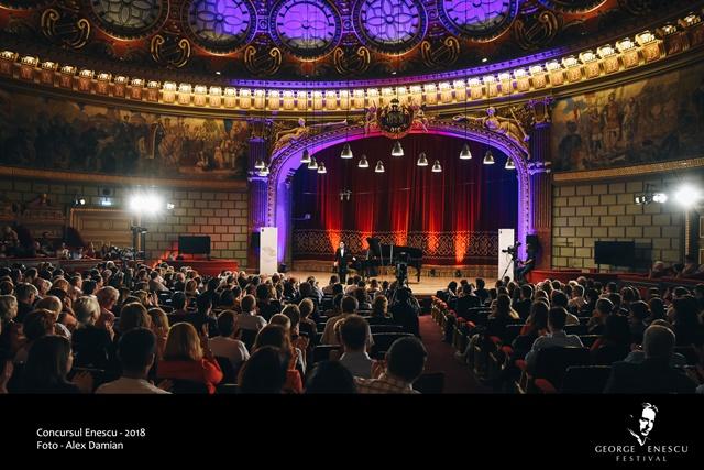 Vineri se relaxează regulile de acces la Ateneu pentru concertele și recitalurile Concursului Enescu
