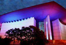 Photo of Ce poți să faci weekendul acesta în București. Concerte, zeci de evenimente la teatru, Operă sau expoziții