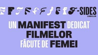 Photo of Primul cineclub românesc dedicat exclusiv filmelor realizate de femei va fi organizat din luna iunie la Bucureşti