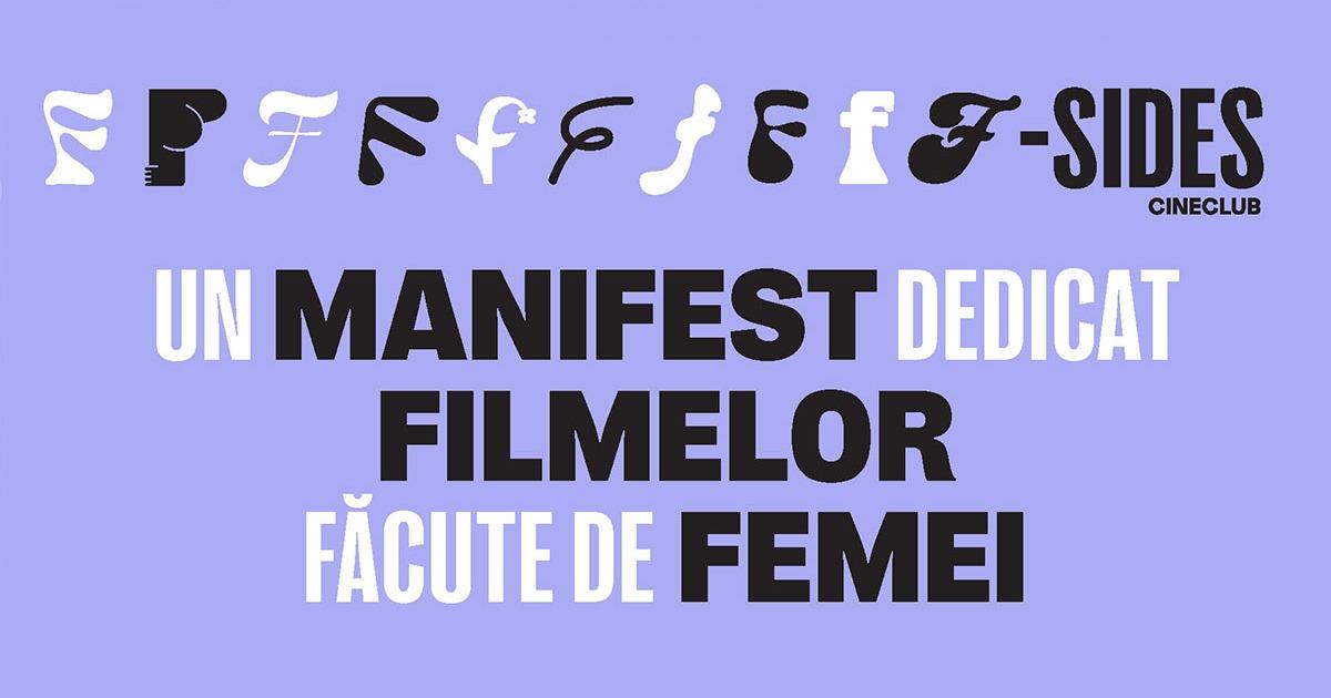 primul cineclub românesc dedicat exclusiv filmelor realizate de femei