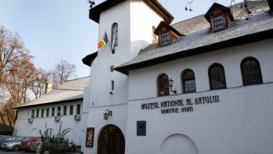 Photo of Muzeul Naţional al Satului împlinește 85 de ani. Ce evenimente vor fi organizate