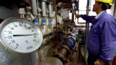 Photo of Vin bani pentru sistemul de termoficare din București! Comisia Europeană a aprobat o investiție de 216 milioane de euro