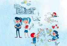 Photo of Cele mai frumoase desene ale copiilor din București vor fi premiate de BCR cu 13.500 de lei