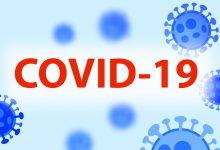 Photo of Bilanț COVID-19 București, 12 iunie. Câte cazuri de coronavirus au fost înregistrate în Capitală în ziua cu Noaptea Muzeelor