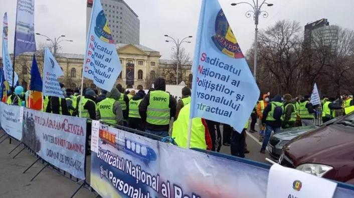 Protest la Ministerul de Interne