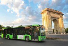 Photo of USR București îi solicită lui Nicușor Dan organizarea de urgență a unei dezbateri publice în ceea ce privește transportul public de suprafață