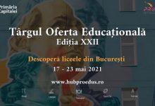 Photo of Cel mai mare târg de oferte educaționale din București își deschide porțile