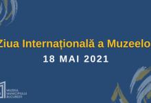 Photo of Intrare liberă la Muzeul Municipiului București de Ziua Internațională a Muzeelor
