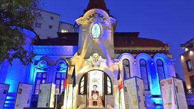Photo of Noaptea Muzeelor la Casa Artelor Dinu Lipatti din București