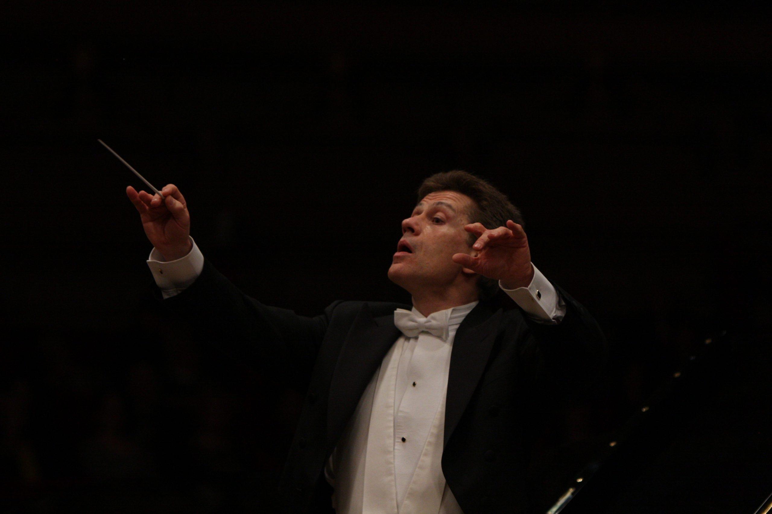 "Orchestra Filarmonicii ""George Enescu"""