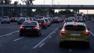 Photo of Taxa de pod de la Cernavodă ar putea fi eliminată