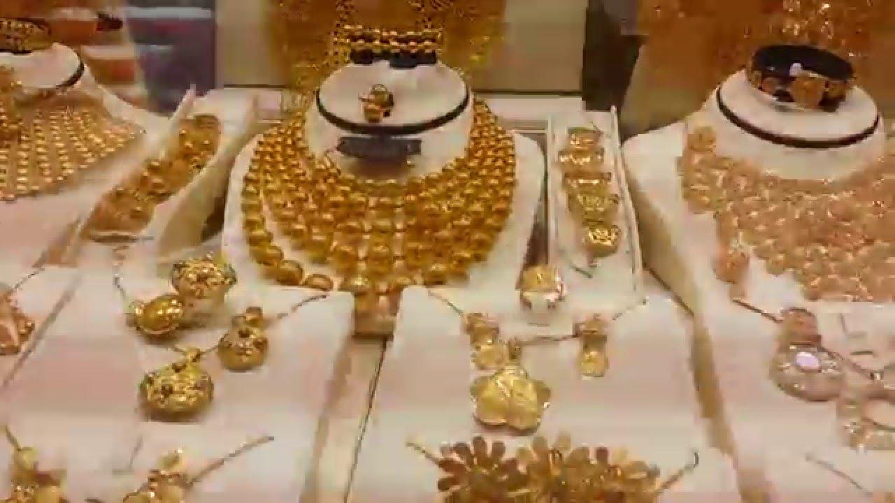 Bijuterii în valoare de 800.000 euro confiscate în București