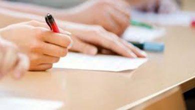 Photo of Evaluarea Naţională 2021. Peste 12.000 de elevi s-au înscris în București