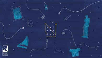 Photo of Noaptea Muzeelor 2021 București. Ce expoziţii vor putea fi vizitate sâmbătă. Intrare liberă la toate muzeele MMB