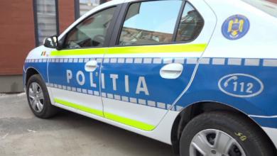 Photo of Persoană dispărută în Sectorul 3. Poliția Capitalei solicită sprijinul cetățenilor