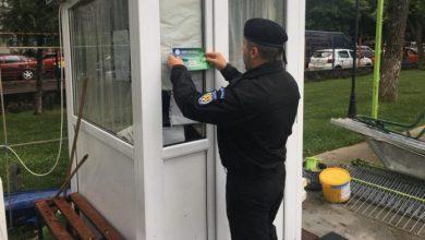 Photo of Poliția Locală Sector 5 desfășoară o acțiune de informare