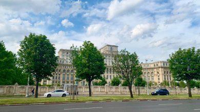 Photo of Prognoză specială pentru București emisă de ANM