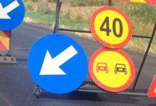 Photo of Restricții de trafic în București. Se fac lucrări la infrastructura rutieră. Recomandările Poliției Rutiere