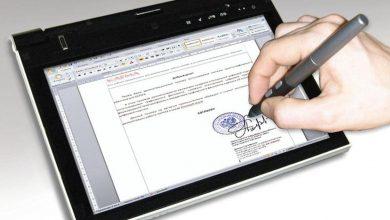 Photo of Antreprenorii și firmele din S2 pot folosi semnătura electronică în relația cu primăria