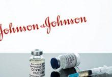 Photo of 60.000 doze de vaccin de la compania farmaceutică Johnson&Johnson sosesc în București