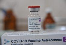 Photo of România se pregătește să distrugă 35.000 de doze de vaccin AstraZeneca