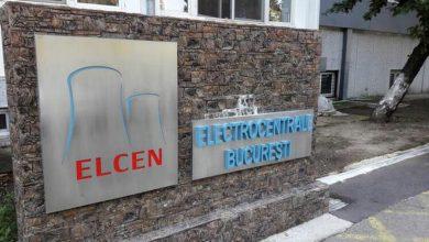 Photo of Ministerul Energiei pregătește modernizarea ELCEN. Se vor acorda fonduri de milioane de euro