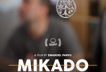 """Photo of Cine e vinovatul când toți au avut intenții bune dar povestea se sfârșește cu moarte? """"Marocco"""", lungmetrajul lui Emanuel Pârvu, merge la Festivalul de Film de la San Sebastian"""