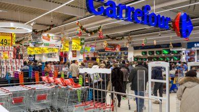Photo of Carrefour și Penny retrag de urgență două produse de pe piață. Unul e plin de pesticide și altul este un pericol pentru sănătate
