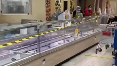 Photo of Un hipermarket din București a fost închis de ANPC. Inspectorii au găsit produse expirate și alimente lăsate în soare