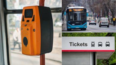 Photo of Integrarea transportului public din București şi Ilfov: în august călătorii vor putea valida atât bilete de 1,30 lei, cât şi pe cele de 90 sau de 120 de minute