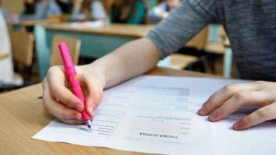 Photo of S-au afișat rezultatele finale la Evaluarea Națională 2021. Cum stau elevii din București după contestații