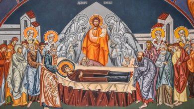 """Photo of Adormirea Maicii Domnului. Tradiții și obiceiuri de Sfânta Maria. Se spune sau nu """"La mulți ani"""" pe 15 august"""