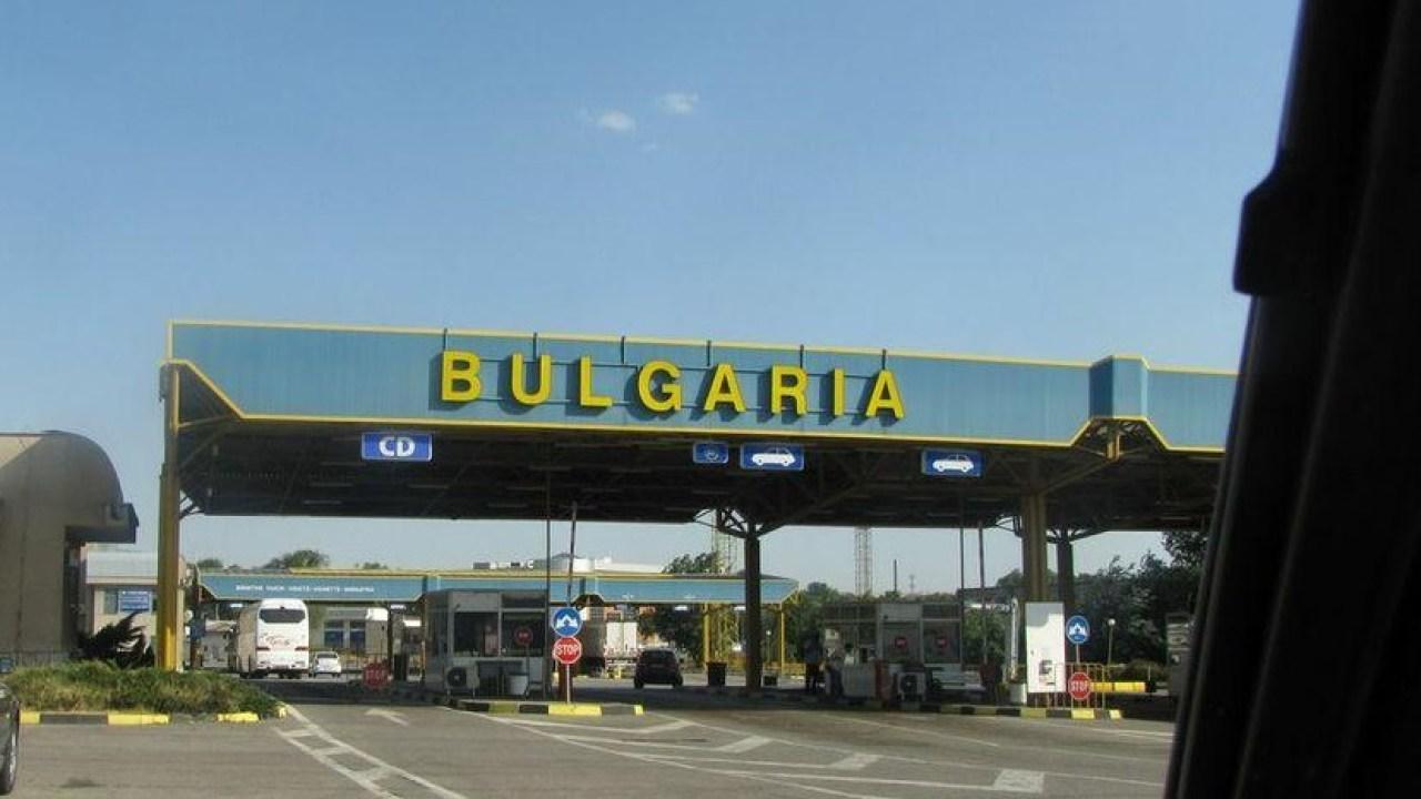 Atenție, români. Noi reguli de intrare în Bulgaria intră în vigoare din această noapte. De ce documente aveți nevoie la graniță