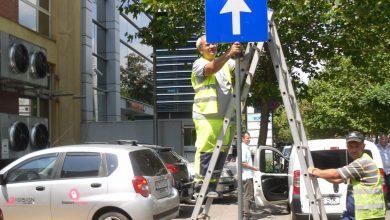Photo of ADP Sector 1 continuă fluidizarea traficului. Nouă străzi din sector vor deveni cu sens unic