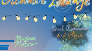 Photo of Seri de vară muzicale în Parcul Romniceanu între 6 și 8 august. Evenimentul Summer Lounge începe vineri (P)