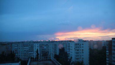 Photo of Prognoza meteo București. Cum va fi vremea în aceste zile în Capitală potrivit ANM