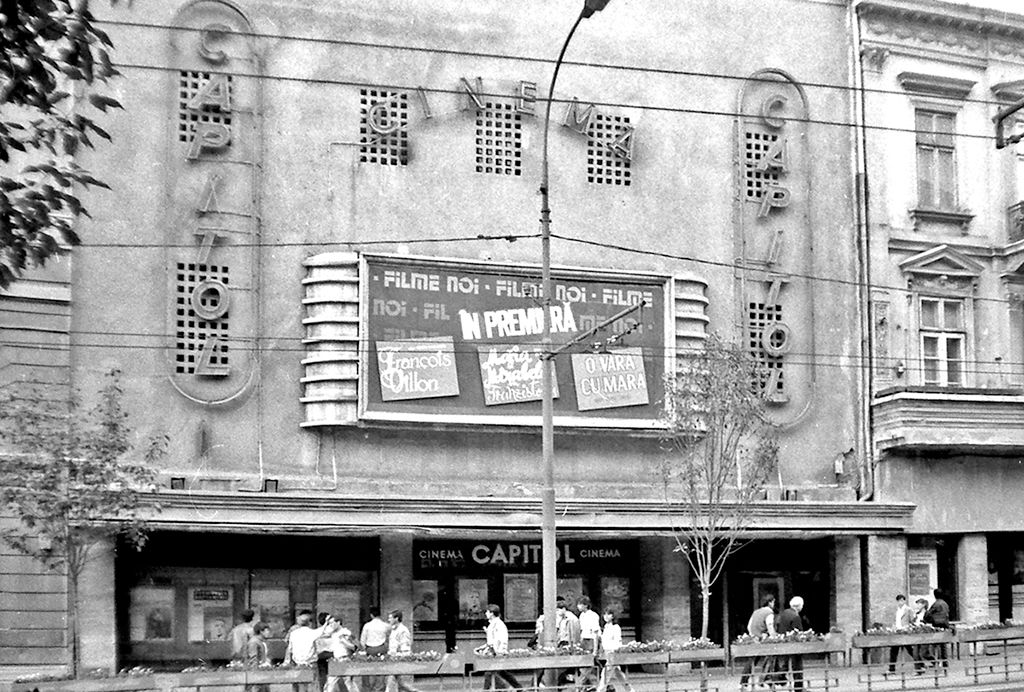 fatada, cinema capitol, in anii 60