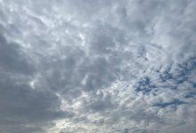 Photo of Prognoza meteo ANM pentru București. Vremea se răcește brusc în Capitală