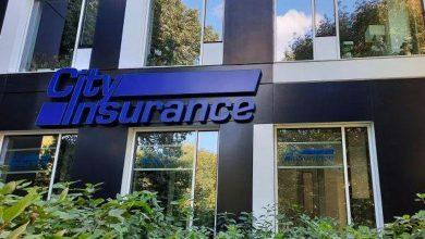 Photo of Percheziții la sediul City Insurance din București. Dobânzi uriașe și conturi false – vizat este Dan Odobescu